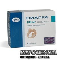 Информация о лекарстве Виагра